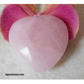 Талисман за любов- сърце от розов кварц