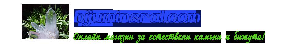 BijuMineral.com